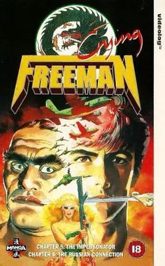 Crying Freeman 5: Abduction in Chinatown (Video 1992)