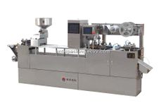 DPB-250S Model Servo Photography Detection Forming Alu Blister Packing Machine (DPB-250S) - China Aluminum Blister Packing Machine;pharma...