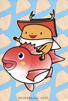 Japanese Character Design: Manto-Kun. Mascot of Nara, Japan.