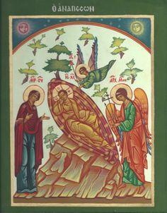 Anapeson, Krisztus a Nem alvó szem ikon, kézzel festett Orthodox Icons, Sacred Art, Decoupage, Painting, Sagrada Familia, Angels, Painting Art, Paintings, Painted Canvas