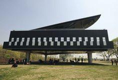 Piano House, het Chinese gebouw met een spectaculair design, dat de wereld van de muziek viert