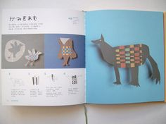 """The Little Hands Craft Book"" - weaved paper animals <3"