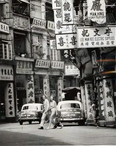 1950's old Hong Kong by Fan Ho (b1937 何藩)
