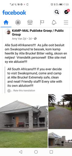 Public, African