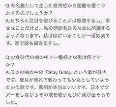 雑誌『 The Celebrity 』6月号✐少女時代テヨンの言葉 - TAEYEON CANDY BOX