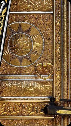 Islamic Wallpaper Hd, Muslim Beauty, Muharram, Islamic Art, Instagram Story, My Love, Drawings, Amazing, Niqab