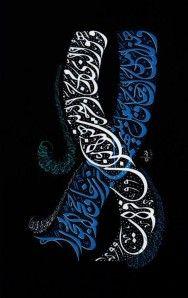 Comment divorcer correctement en islam ? L'islam considère le lien du mariage comme un lien solide et béni par Dieu, il est basé sur l'affection et la miséricorde. Le mariage est aussi un contrat civil solennel liant deux personnes avec des termes et...