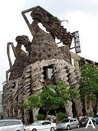 Five Cent Driftwood House, Taiwan.