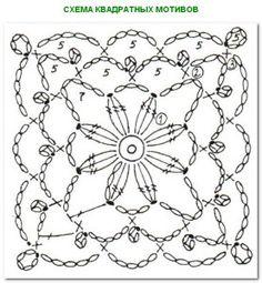 О вязании 2013-12-01_023254-277x300 Новогодний костюм - белочка Вяжем детям Новости Новый год