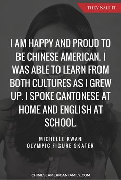 Learn about Michelle Kwan and other inspiring Chinese Americans at ChineseAmericanFamily.com.