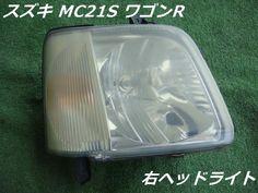 【中古】スズキ MC21S ワゴンR 右ヘッドライト ハロゲン【楽天市場】