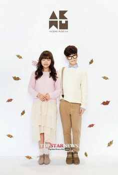 Akdong Musician, Sister Act, K Pop Star, Korean Music, Debut Album, Yg Entertainment, Percy Jackson, Two By Two, Kpop