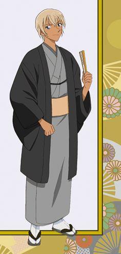 Amuro Tooru