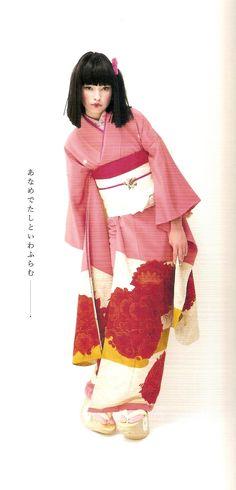 Kimono-hime / kimono姫 7 - Shodensha Mook 祥伝社ムック - October 2007