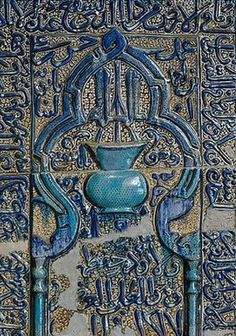 The Met collection represents more than years of art from across the globe—from the first cities of the ancient world to works being created today. Islamic Art Pattern, Pattern Art, Mosaic Art, Mosaic Tiles, Famous Structures, Islamic Tiles, Tile Panels, Antique Tiles, Grand Format