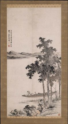 Boating in autumn  Chinese dated 1518 Zhu Duan (active in early 16th century)