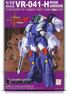 Genesis Climber MOSPEADA: Power Suit Armor Cyclone VF-041-H Ride Armor Modellbausatz im Maßstab 1:15 (http://www.cyram-entertainment.de/shop/products/Modellbau/Anime-Manga/Mospeada/Mospeada-Power-Suit-Armor-Cyclone-VF-041-H-Ride-Armor.html)