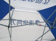 Screen Printing iron Frame Promotional Tent 2x3m 5