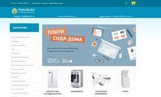 http://scam.su/magazin-moshennik-toolses-ru.html  Магазин мошенник toolses.ru  Интернет магазин toolses.ru является мошенником. Все представленные товары на сайте не существуют. Контактные данные не реальные. Сайт создан исключительно для получения прибыли путем обмана посетителей сайта.  Контакты мошенников:+7(499)346-76-13 , info@toolses.ru  Шаболовка, д. 34, стр. 3  #scam #интернет_магазин #мошенничество