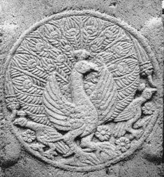 Seven great spirits emanate from Yasdan, the Yazidi diety, of which the greatest is the Peacock Angel known as Malak Taus – active executor of the divine will. The peacock in early Christianity was a symbol of immortality, because its flesh does not appear to decay. Malak Taus is considered God's alter ego, inseparable from Him, and to that extent Yazidism is monotheistic.