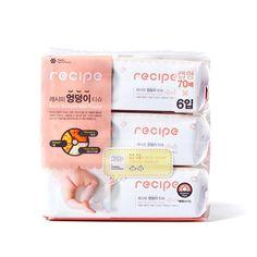 아기를 위한 레시피물티슈 패키지가 이뻐요 : 네이버 블로그 Print Packaging, Food Packaging, Brand Manual, Wet Wipe, Love Design, Package Design, Packing, Graphic Design, Paper