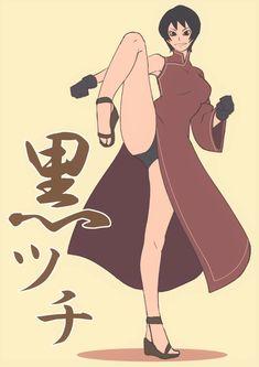 Naruto Shippuden Anime, Naruto Art, Anime Naruto, Boruto, Hinata, Manga Anime, Anime Girl Hot, Naruto Girls, Naruto Pictures