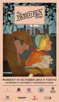 Tokyo Tweed Run - Chikage Yoshida