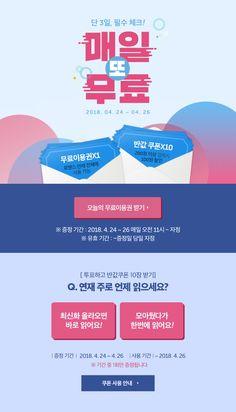 메인 이미지 Web Design, Mall Design, Typo Design, Event Design, Layout Design, Branding Design, Pop Up Banner, Web Banner, Korea Design
