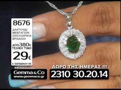 Gemma&Co ΔΩΡΟ 8676 TRITI 29 07 2014 Σήμερα στο ΔΙΟΝ TV (και online streaming) Στις 12:30 - 14:30