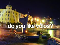 do you like volos? Greece, Globe, Broadway Shows, Polaroid Film, Neon Signs, City, Places, Greece Country, Speech Balloon