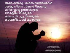 Malayalam Christian song Amma nalkum snegathekkal http://www.trumpetoflord.com/amma-nalkum-snehathekkal/