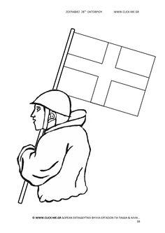 Ζωγραφιές 28ης Οκτωβρίου 38 - Στρατιώτης με σημαία σταυρό