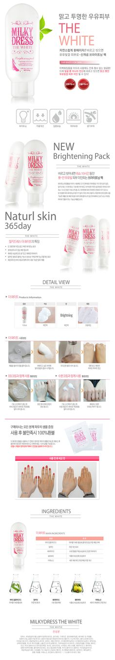 Milky Dress The White Brightening Pack | ~The Cutest Makeup~