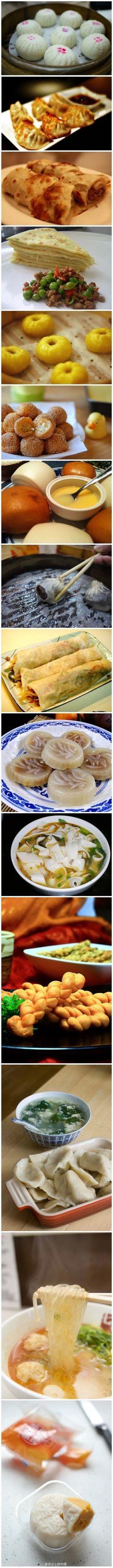 Chinese snacks http://www.mkspecials.com/  http://www.kickscenter.com