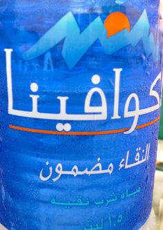 Is this Arabic? Idk.