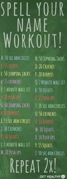 Get your body moving with this super quick spell your name workout and then try our killer 10 minute workouts to top it off for a calorie scorcher!