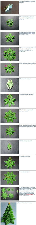модульное оригами елка                                                                                                                                                                                 More