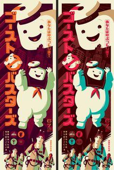 ghostbusters30_reg.jpg