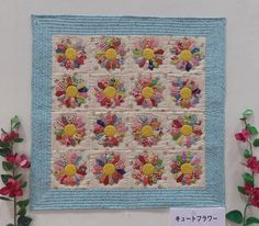 Miniature Japanese Dresden Quilt | Flickr - Photo Sharing!