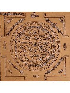 Shiva Hindu, Hindu Temple, Tamil Astrology, Kali Yantra, Lord Shiva Mantra, Lion Photography, Morning Mantra, Ganesha Pictures, Kali Goddess