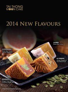 2014 Tai Thong Moon Cake Brochure-5