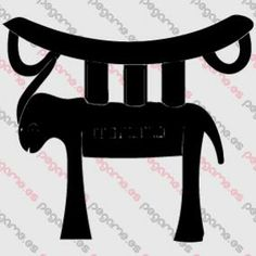 Pegame.es Online Decals Shop  #animal #decoration #tribal #ornamental #motif #african #vinyl #sticker #pegatina #vinilo #stencil #decal