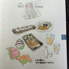 140717 #ほぼ日手帳 #hobonichi #イラスト #illust #歓迎会 #酔酔日 #北海道   Use Instagram online! Websta is the Best Instagram Web Viewer!