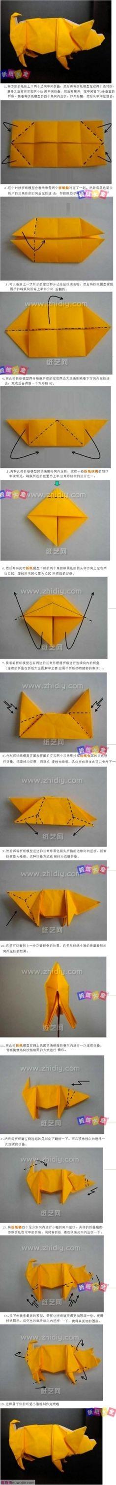 Origami Pig Origami Pig by diyforever