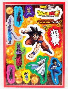 Set of 100 Dragon Ball Z Super Sticker Sheet Saikyo Jump JAPAN ANIME MANGA