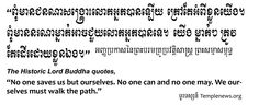 buddhaQuote2010Jun09