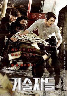 Lee Hyun Woo and Kim Woo Bin in The Technicain