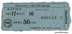 Вещи времен СССР (очень много фото) - Hukutozzz | Дневники.Ykt.Ru