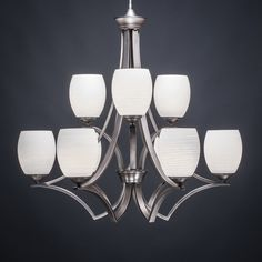 Found it at Wayfair - Zilo 9-Light Shaded Chandelier