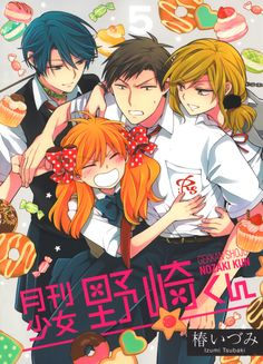 Name: Gekkan Shoujo Nozaki-kun All Anime, Anime Manga, Anime Art, Anime Stuff, Arte Aries, Manhwa, Inu X Boku Ss, Monthly Girls' Nozaki Kun, Kpop Posters